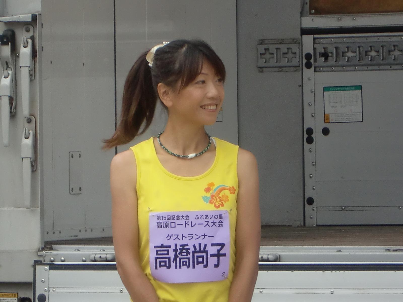 高橋尚子の画像 p1_34