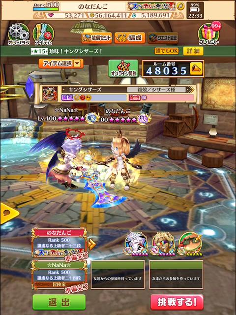 白猫ブログ2周年協力006