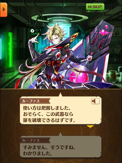 IMG_4046