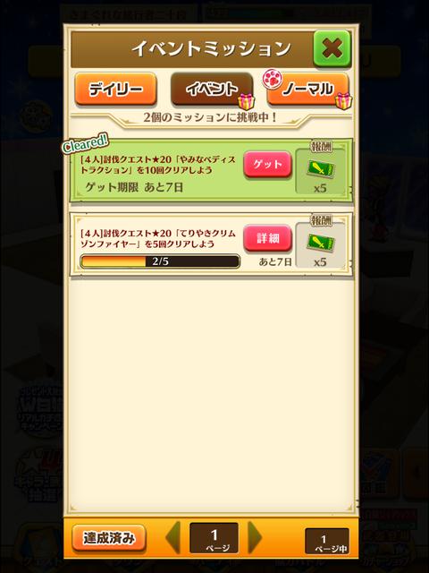 IMG_8534