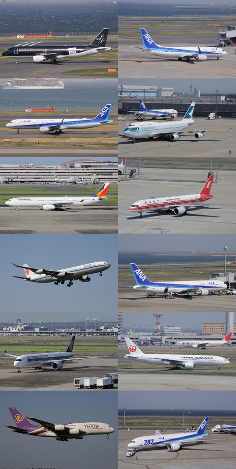 2012/4/28 【GW特集その1】 誰でもわかる?空港での飛行機の見分け ...