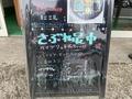 2021620松田陽明堂_210625_2