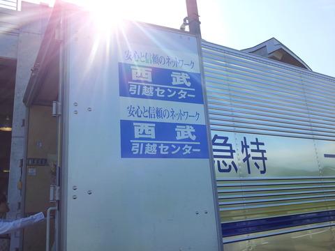 20140705_151612
