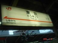 3b536387.jpg
