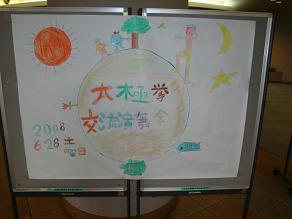41bd00d5.jpg
