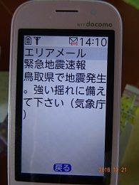 DSC01386-t10