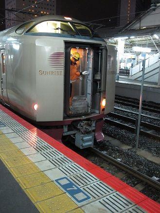 okayama06