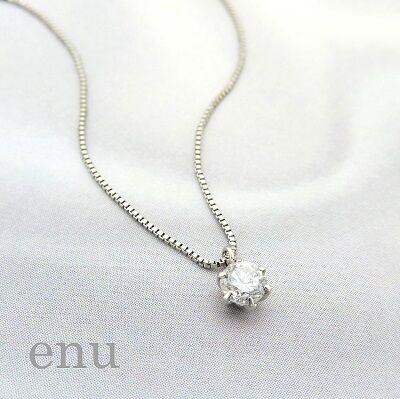 enp-213-228-400×400-1