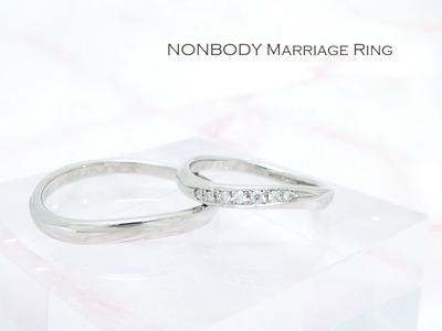 結婚指輪 鍛造プラチナ 鳥取県八頭郡 M様 K様�