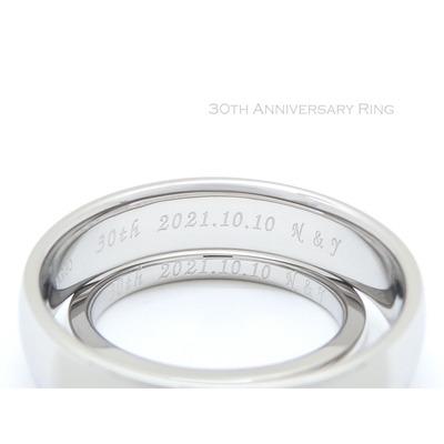 結婚30周年記念 鍛造プラチナ950 兵庫県美方郡 N様 Y様�