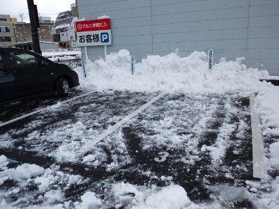 2011初雪かき
