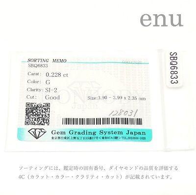 enp-213-228-400×400-3