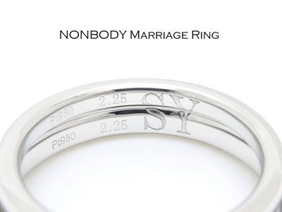 おふたりのイニシャルが重なり合う結婚指輪🤝💞