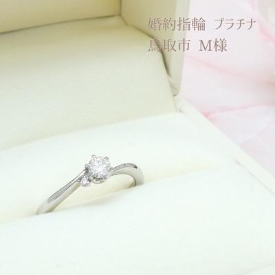 結婚指輪、婚約指輪はNONBODY まで。