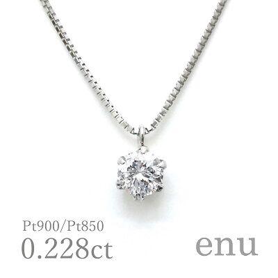 enp-213-228-400×400-2