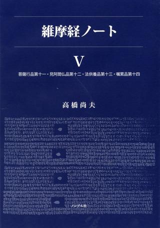 yuima5