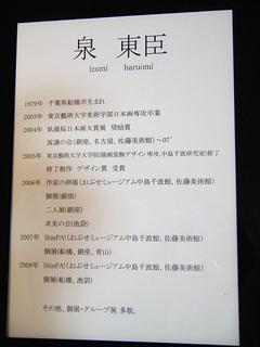 2008032003