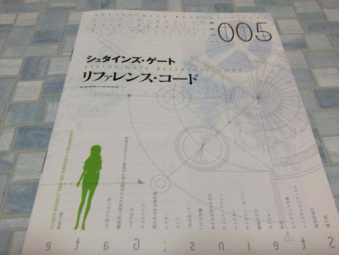 resize0290