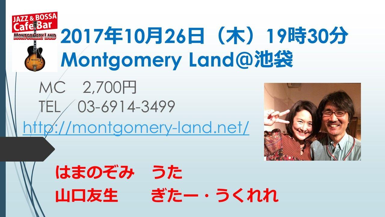 Montgomery Land 山口友生
