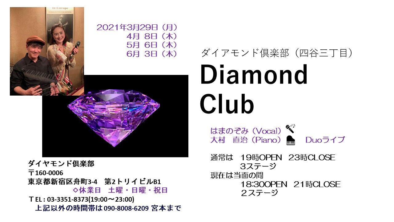 Diamond Club 3−6