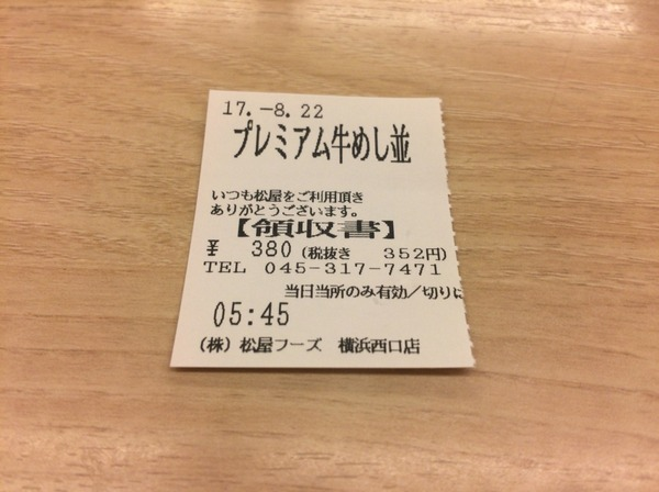 id_498481676