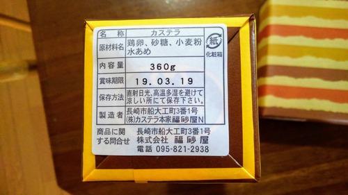 KIMG3470~2