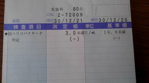 KIMG2530~2