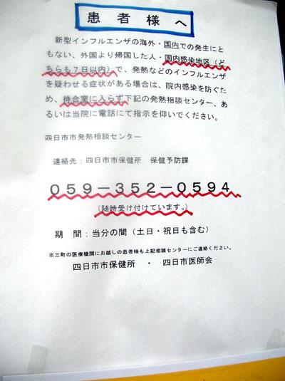 27c5c6e1.jpg