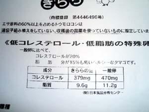 5d8f4d79.jpg