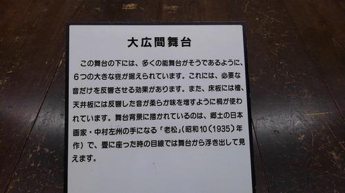 KIMG0136