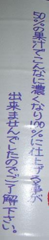 6ede5363.jpg