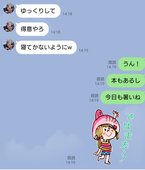 Screenshot_20210727-094330~2