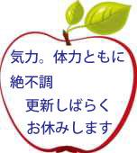 s-aki-frame030