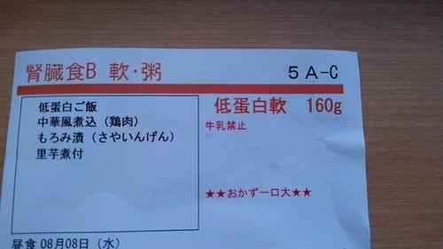 d66260db-s