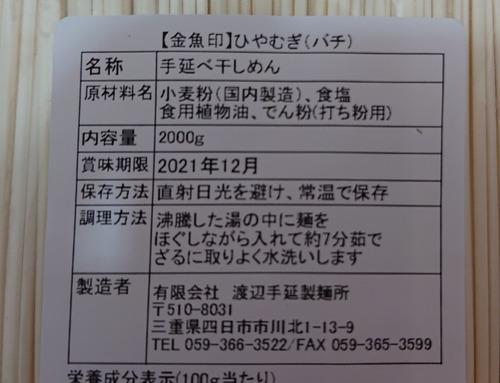DSC_1484