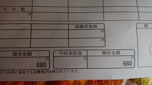 DSC_4005
