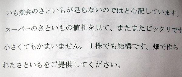 7f685f8b.jpg