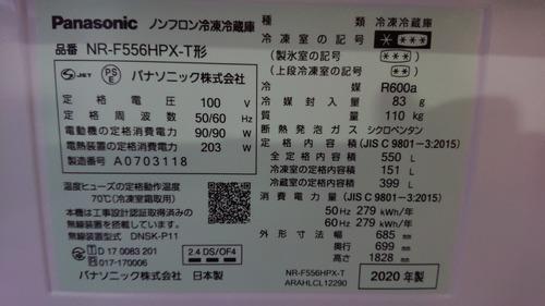 DSC_0000_BURST20200721104550771