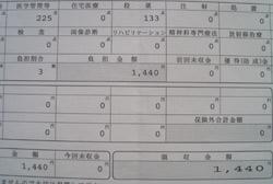 8b9d9efb.jpg