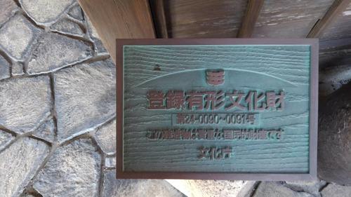 KIMG1813