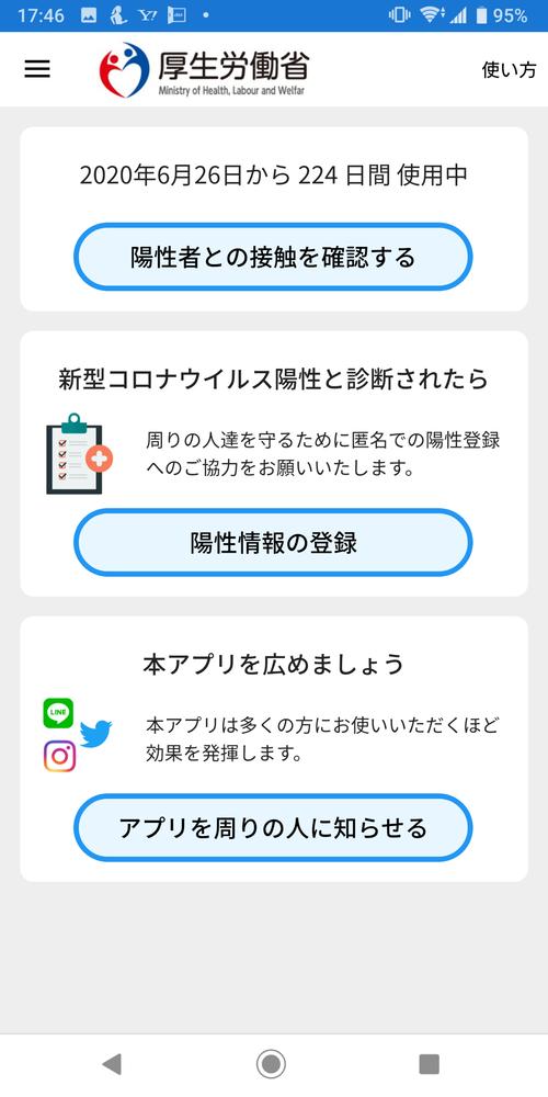 Screenshot_20210205-174614