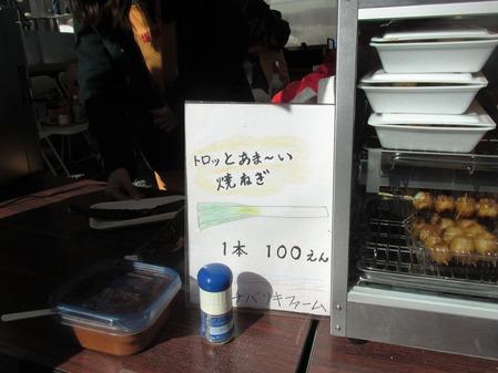 IMG_8111 (2)