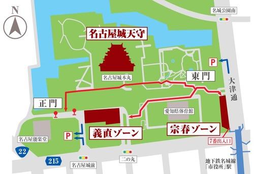 kinshachi_yokocho_map