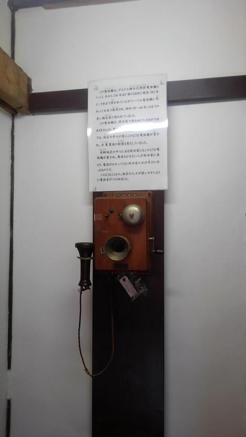 KIMG2949
