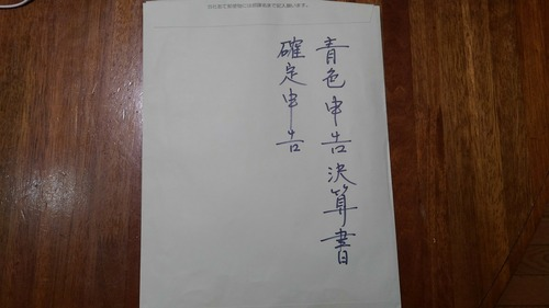 KIMG2889~2