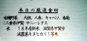 df733709.jpg