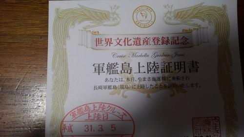 KIMG3448