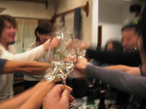乾杯〜〜〜!