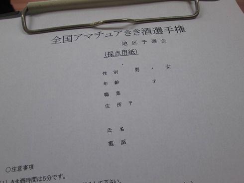 IMG_6723-1