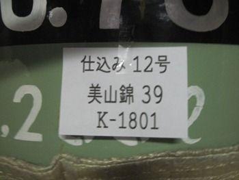 026-1
